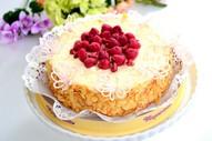 """Torte """"Avene"""""""