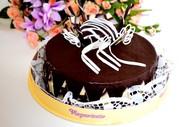 "Torte ""Maroka"""